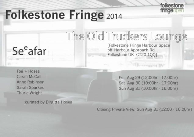 E-SEeafar_Truckers_Lounge